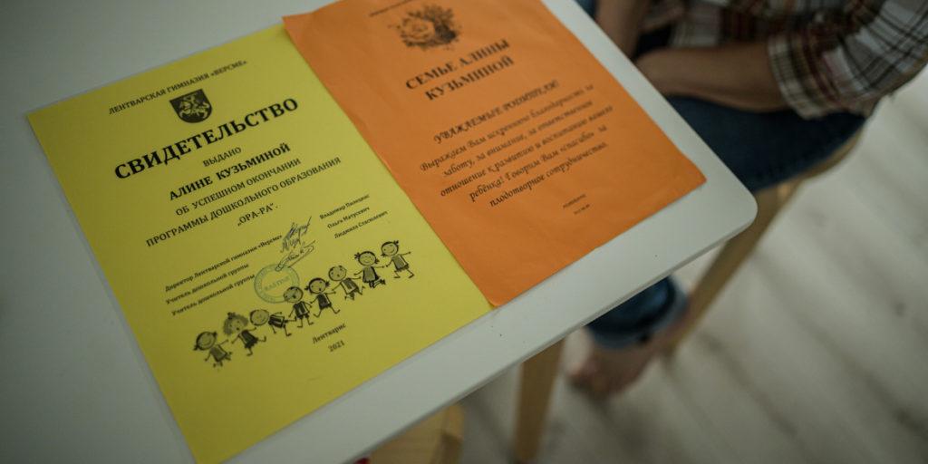 Alina's diplomas